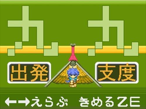 九々式 Game Screen Shot2