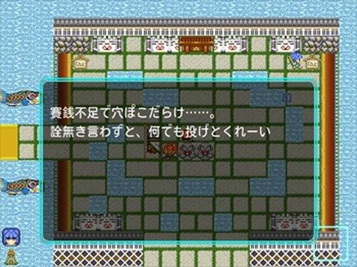 九々式 Game Screen Shot5