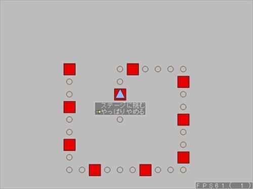 アオーユの年末鬼畜アクション! Game Screen Shot2