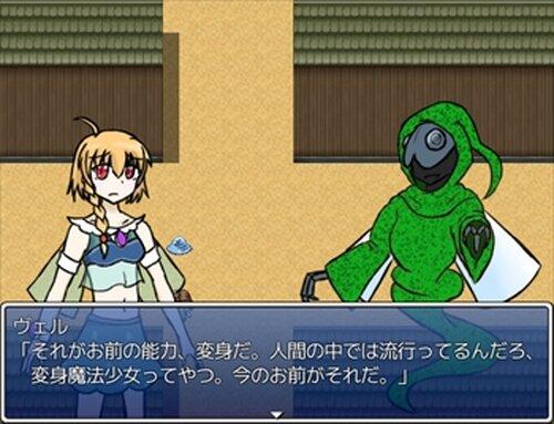 マジカルクロス・ユウリ Game Screen Shot2