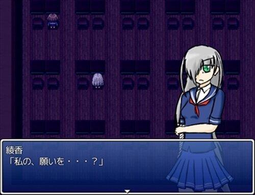 マジカルクロス・ユウリ Game Screen Shot4