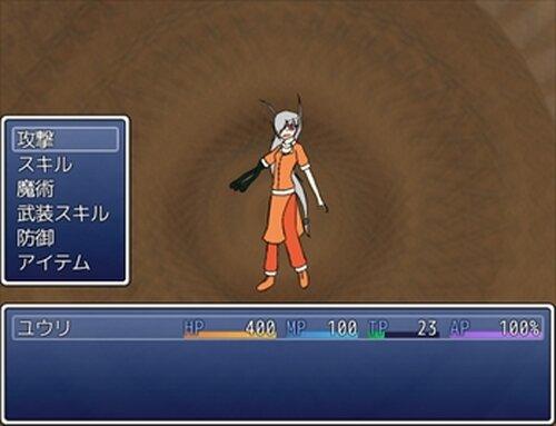 マジカルクロス・ユウリ Game Screen Shot5