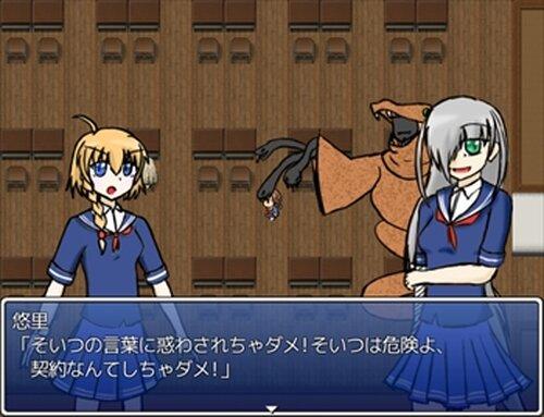 マジカルクロス・ユウリ Game Screen Shots