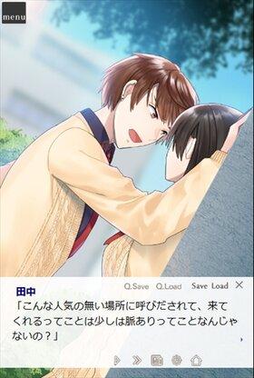 ヤンデレ的×日常ごっこ Game Screen Shot3