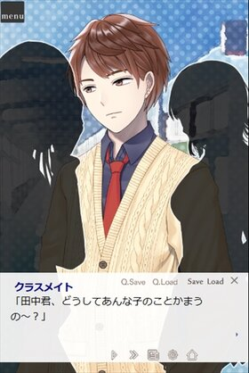 ヤンデレ的×日常ごっこ Game Screen Shot4