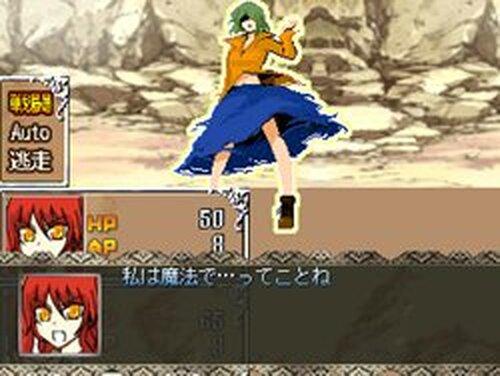 フィアードライブ Game Screen Shots