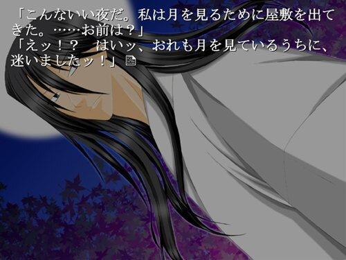 アルテール・エゴ Game Screen Shot1