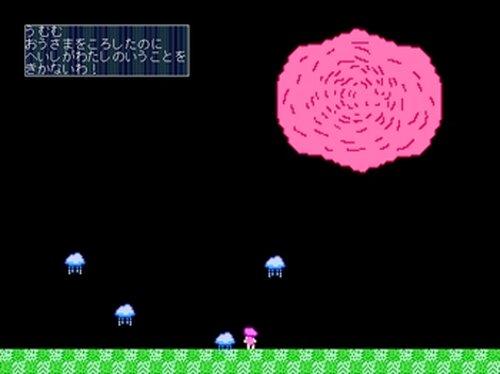 くらげー Game Screen Shot2