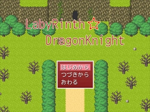 LabyRinth☆DragonKnight Game Screen Shot2
