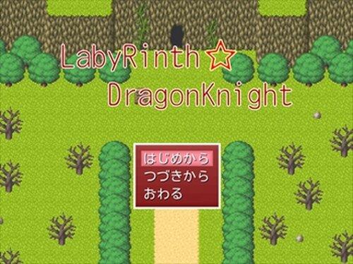 LabyRinth☆DragonKnight Game Screen Shot2