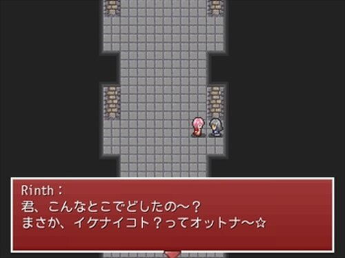 LabyRinth☆DragonKnight Game Screen Shot3