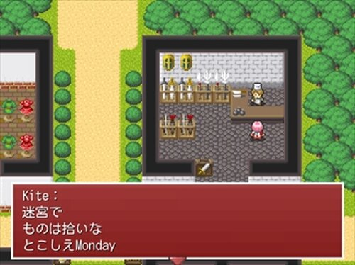 LabyRinth☆DragonKnight Game Screen Shot5
