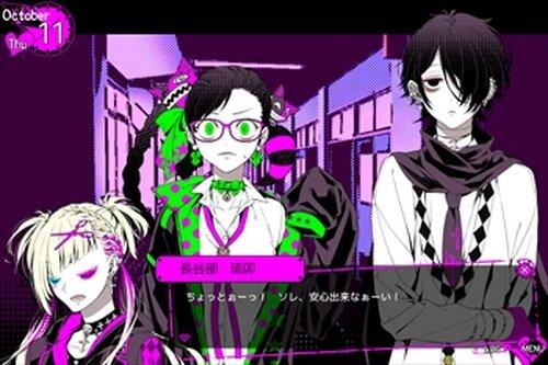 偏狂変人恋愛論【DL版】 Game Screen Shot3