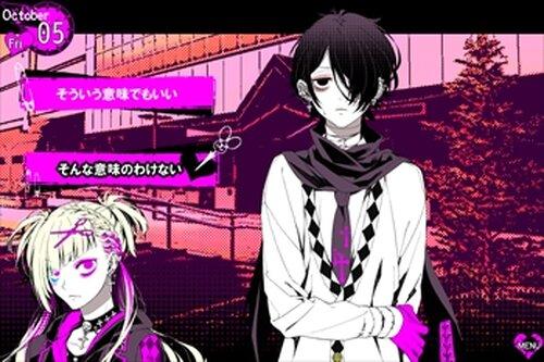 偏狂変人恋愛論【DL版】 Game Screen Shot5