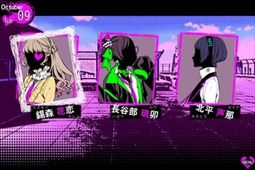 偏狂変人恋愛論【ブラウザ版】 Game Screen Shot2