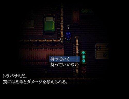 【DL版】少女怪物青い花 (ver.1.12) Game Screen Shot3