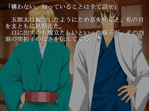 アルテール・エゴ Game Screen Shot2