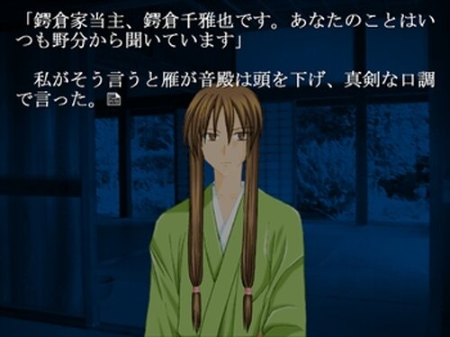 アルテール・エゴ Game Screen Shot3