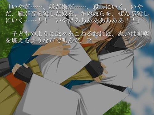 アルテール・エゴ Game Screen Shot4