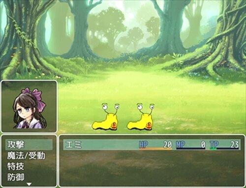 進め!フレンドリィ共和国 Game Screen Shot5