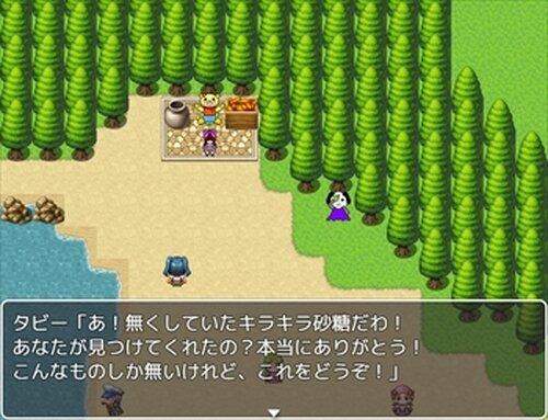 進め!フレンドリィ共和国 Game Screen Shots