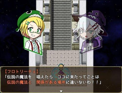 まじょっこクエスト【ブラウザ版】 Game Screen Shot1