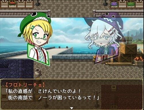 まじょっこクエスト【ブラウザ版】 Game Screen Shot3