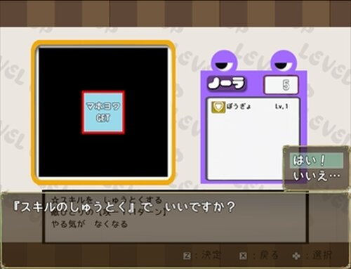 まじょっこクエスト【ブラウザ版】 Game Screen Shot5