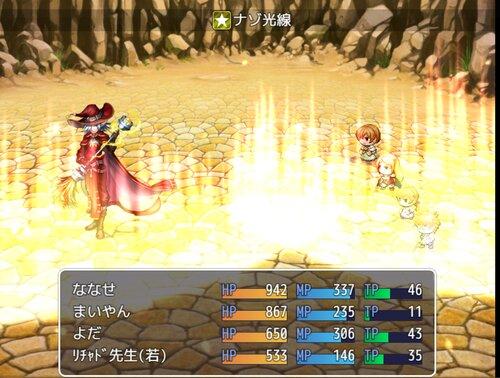 のぼり坂!RPG Game Screen Shot4
