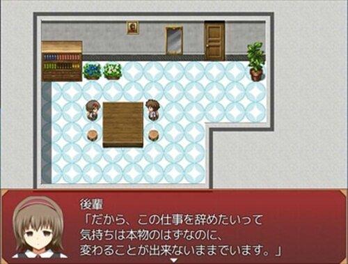 雨上がりの小戯曲 Game Screen Shot2