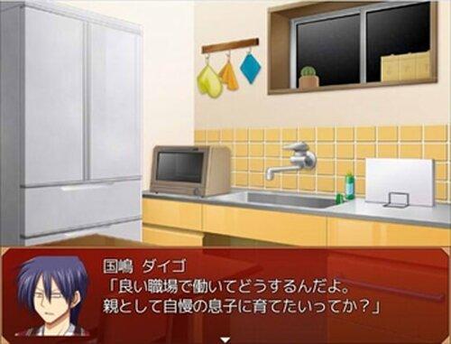 雨上がりの小戯曲 Game Screen Shot3