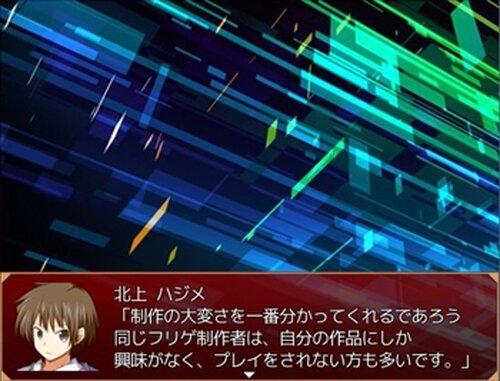 雨上がりの小戯曲 Game Screen Shot4