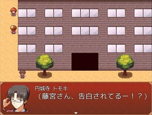 雨上がりの小戯曲 Game Screen Shot5