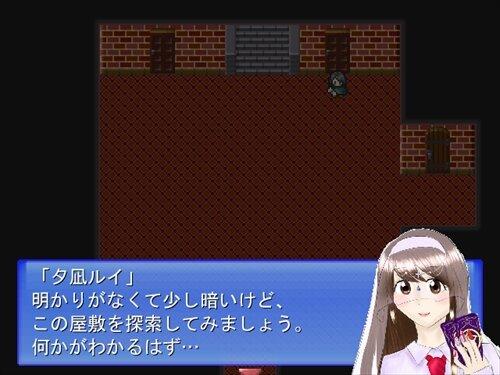 怪盗ユリリン ルベルトと謎のメイド Game Screen Shot1