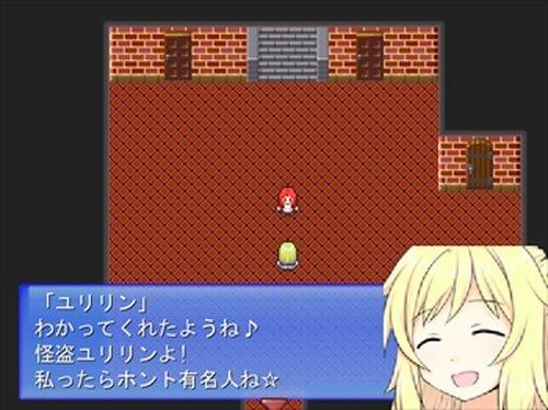 怪盗ユリリン ルベルトと謎のメイド Game Screen Shot3