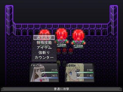 怪盗ユリリン ルベルトと謎のメイド Game Screen Shot4