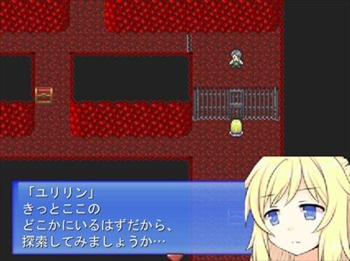 怪盗ユリリン ルベルトと謎のメイド Game Screen Shots