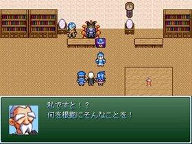 犯人は田中 Game Screen Shot2