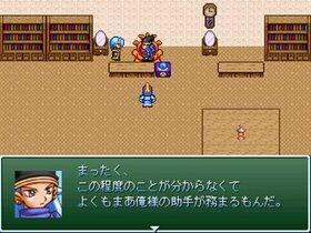 犯人は田中 Game Screen Shot3