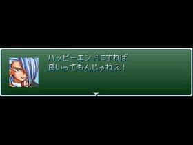 犯人は田中 Game Screen Shot4