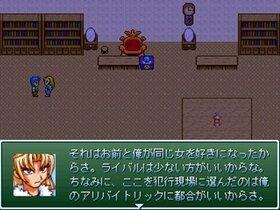 犯人は田中 Game Screen Shot5