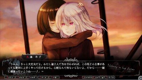 誰も居ナイ祭壇(体験版) Game Screen Shot3