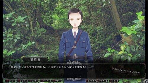 誰も居ナイ祭壇(体験版) Game Screen Shot5
