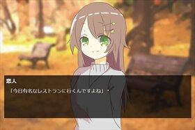 サプライズ5分前 Game Screen Shot3