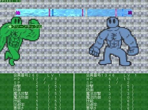 タイツdeバトラーズ Game Screen Shot3