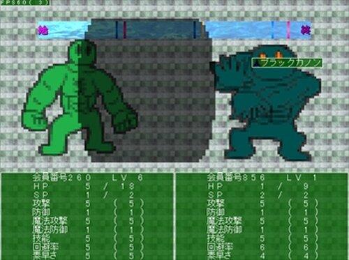 タイツdeバトラーズ Game Screen Shot4