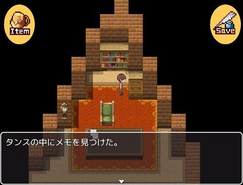 うんこ脱出ゲーム Game Screen Shot