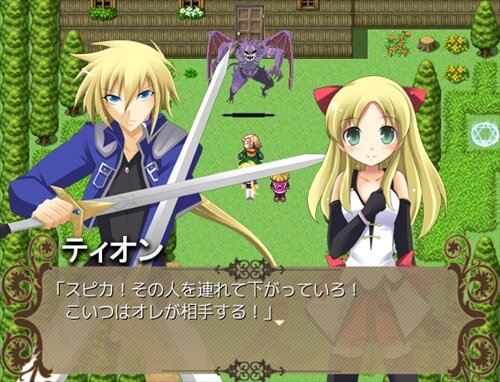 Esperansar春の剣聖 Game Screen Shot1