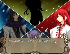 Esperansar春の剣聖 Game Screen Shot2