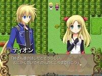Esperansar春の剣聖のゲーム画面